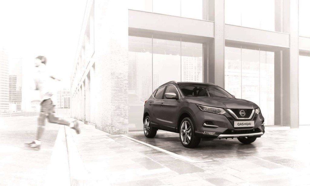 2020 Nissan Qashqai N-Motion Features